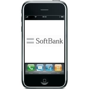 Cheap Softbank Japan IMEI Unlock