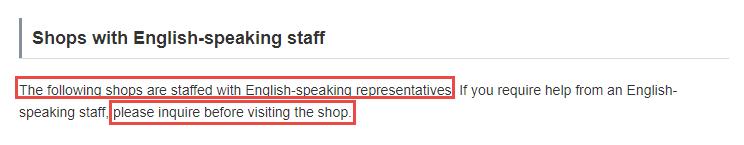 English speaking Softbank Japan stores