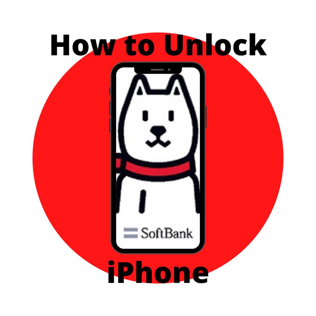 Unlock SoftBank iPhone