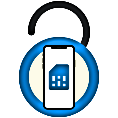 Removing the SIM lock from a Straight Talk iPhone with IMEI method
